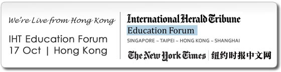 IHT Education Forum Live stream from Hong Kong